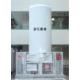 医療ガス供給設備『定置式液化酸素供給装置』 製品画像