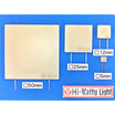 純日本製 窒化アルミヒータ『Hi-Watty Light』 製品画像