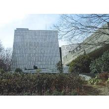 【ウォーターセラミック施工事例】東京文化会館改修工事 製品画像