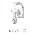 産業用ロボット『エプソンロボット』業種別用途【医療】 製品画像