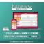hazaview Co2センサー 換気アラートシステム 製品画像