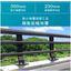 橋梁の狭小地覆への高欄設置時の課題を解決する『鋼製拡幅地覆』 製品画像