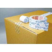 セキュリティ封緘テープ デュアルック 製品画像