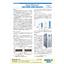 【資料】アクア プラズマ~画期的な銀電極、銅電極の表面処理技術~ 製品画像