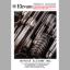 『特殊放電管・ストロボ発光装置』製品カタログ 製品画像