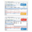 サテライトオフィス・勤怠管理/タイムカードfor G Suite 製品画像