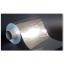 赤外線反射90%超のアルミ材料『LUXAL-TypeIR』 製品画像