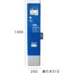 小型精算機『TPC-SP200』 製品画像