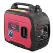 1.6KVA 防音発電機『HPG1600i2』 製品画像