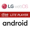 LGwebOS搭載モニター+Dise Lite 簡単サイネージ 製品画像