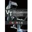ロボットビジョン新製品『VT』※お試しキャンペーン実施中! 製品画像