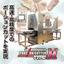 3DインテリジェンスポーションカッターType M 製品画像