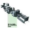 シート成形装置『S1400型厚物用』 製品画像