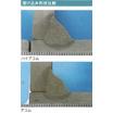 中・高厚板溶接用混合ガス『ハイアコム』 製品画像