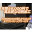高品質で便器なCAM機能【Fusion360】 製品画像