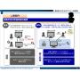 【活用事例】通勤手当の申請内容の確認作業 RPA活用例 製品画像