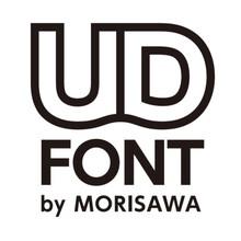 ユニバーサルデザイン書体『モリサワUDフォント』 製品画像