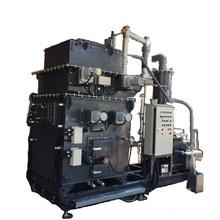 プラスチックごみ等を磁石の熱で分解処理が可能な磁気熱分解装置 製品画像