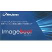【無償】リストアや仮想化変換作業不要!『ImageBoot』 製品画像