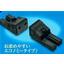フリーバイス エコノミータイプ FV350E-450E-550E 製品画像
