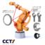 『ロボット向け軸受製品』 製品画像