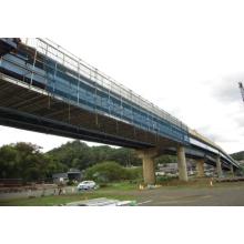 株式会社OSK 吊り足場の施工サービスのご案内 製品画像