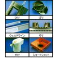 金型内部の樹脂の動きを知りたい 製品画像