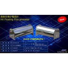 高耐圧フローティング微少電流計 製品画像