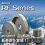 強化型(ダイヤモンド/CBN)研削工具『RFシリーズ』 製品画像