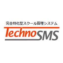 スクール管理システム『TechnoSMS』 製品画像