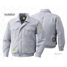 【熱中症対策】ポリエステル製フルハーネス仕様空調服KU9054F 製品画像