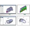 *圧倒的な低価格の3D,2DCADデータビューア 3DFovi 製品画像