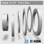 PEEK規格素材 リング ナチュラル 製品画像