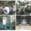 西山鋼業株式会社 事業紹介 製品画像