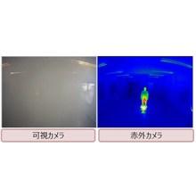 新型 ごみピット火災監視システム 製品画像