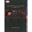 『マシンビジョン用高解像度レンズ』総合カタログ 製品画像