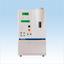 油分濃度計 OCMA305 レンタル 製品画像