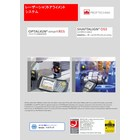【レーザ芯出し機】レーザーシャフトアライメントシステム カタログ 製品画像