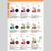 株式会社生活の木 スーパーフード 製品カタログ 製品画像