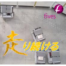 自律移動ロボット(AMR)の仕分けソリューション ジェニアント 製品画像