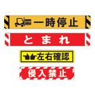 床面標識シート『ビバデザインシート(ハードタイプ)』  製品画像