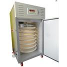 食品乾燥機【温風+近赤外線】