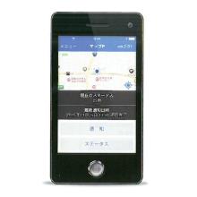 企業向けGPS位置監視システム『マップP』  製品画像