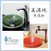 美濃焼の和風なデザイン『美濃焼 手洗鉢』|株式会社水生活製作所 製品画像