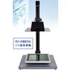 ディスプレイのぎらつき測定器 SMS-1000 製品画像
