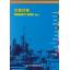 キンパイ商事株式会社 災害対策総合カタログ 製品画像