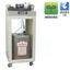 エコノ詰替式充填機00930パーツクリーナー専用簡易充填システム 製品画像
