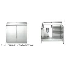 徹底的な低コストステンレス製キッチン【ミニペレ】 製品画像