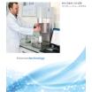 粉体流動性分析装置『パウダーレオメータ』FT4 製品画像