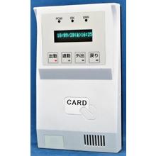 時間管理端末装置『KS5000』 製品画像